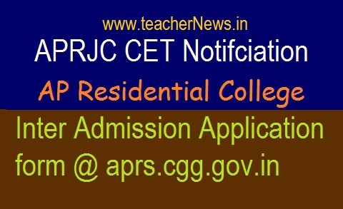APRJC Inter Admission Notification 2019 | AP Residential College Inter Application form @ aprs.cgg.gov.in
