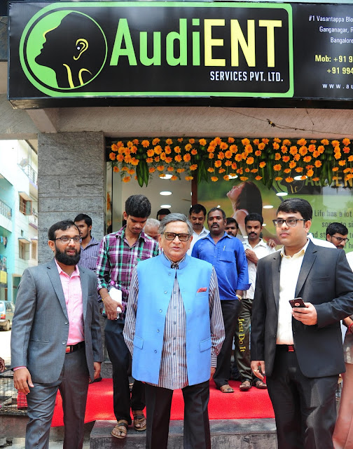 AudiENT, Centre for Vertigo and Balance inaugurated by Sri. S.M. Krishna