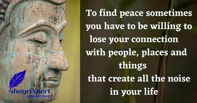 Lord Buddha Quotes in Hindi and English