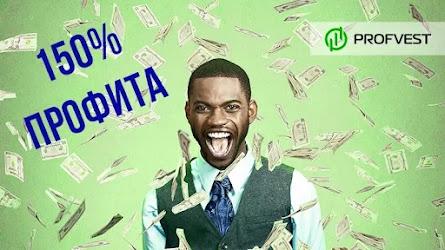 QubitLife: 150% чистой прибыли!