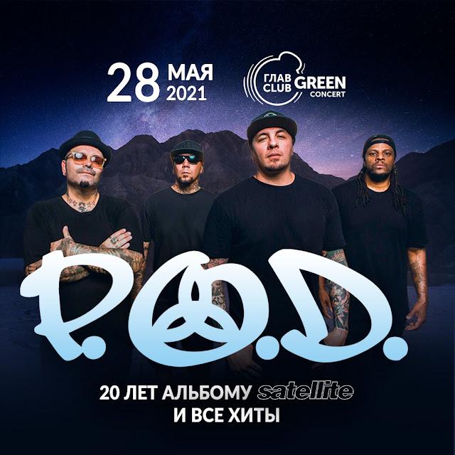 P.O.D. в России