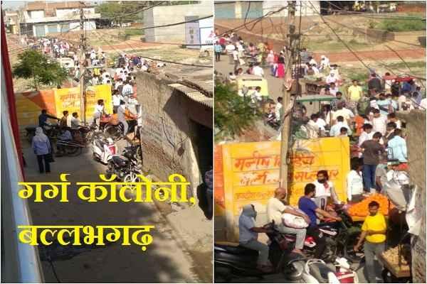 faridabad-garg-colony-ballabhgarh-no-social-distancing-by-public