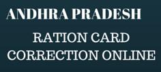 ap-ration-card-correction-online