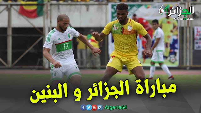 توقيت مباراة الجزائر و البنين