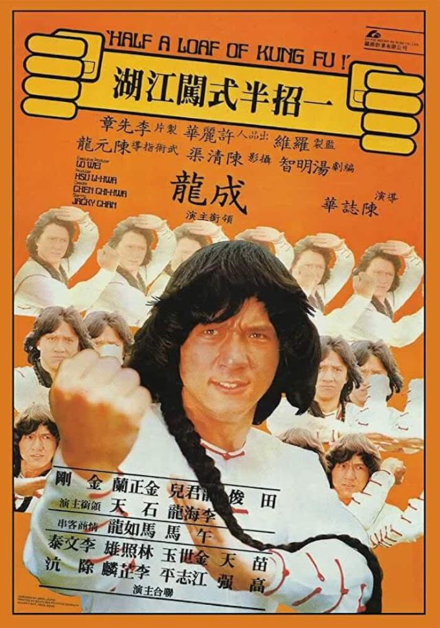 Half A Loaf Of Kung Fu 1978 x264 720p Esub BluRay Dual Audio English Hindi Sadeemrdp GOPI SAHI