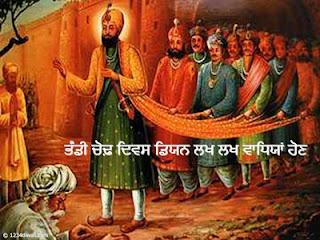 Happy Diwali wishes images in Punjabi 2019   Happy Diwali SMS in Punjabi 2019   Happy Diwali messages images in Punjabi 2019