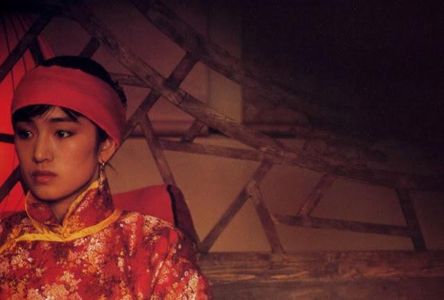 Cao Lương Đỏ - Red Sorghum (1987) Big