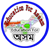 Assam GK PDF Download for Assam Competitive Exam