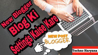 new blogger blog ki settings kaise kare