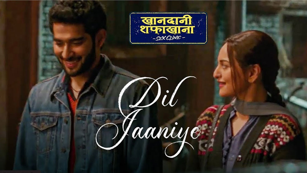 Dil Jaaniye (Khandaani Shafakhana) Guitar Chords and Strumming Pattern