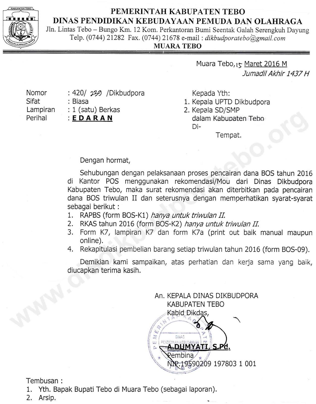 Surat Edaran Dinas Dikbudpora Tebo Tentang Syarat Pencairan
