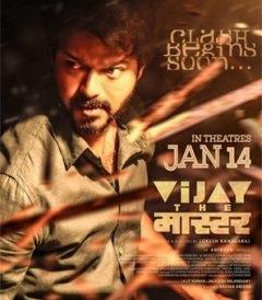 فيلم Vijay the Master 2021 مترجم اون لاين - افلامكو - ايجي شير