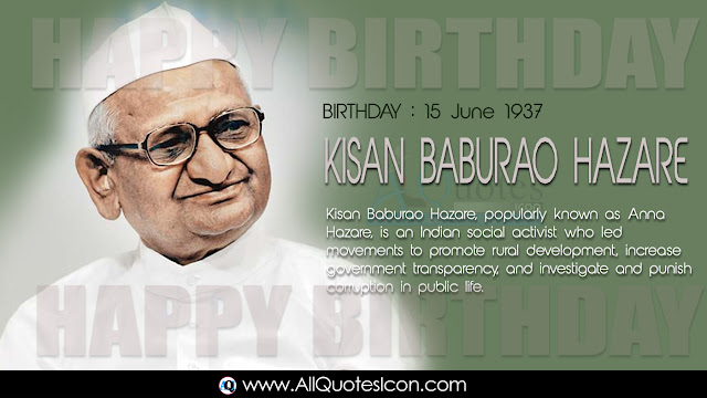 English-Kisan-Baburao-Hazare-Birthday-English-quotes-Whatsapp-images-Facebook-pictures-wallpapers-photos-greetings-Thought-Sayings-free