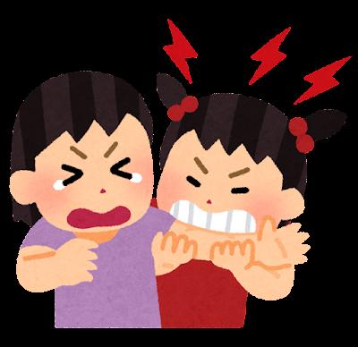 喧嘩で噛む子供のイラスト(女の子)