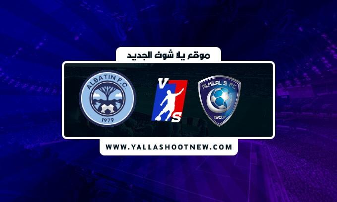 نتيجة مباراة الهلال والباطن اليوم في الدوري السعودي