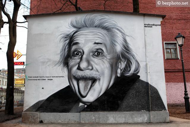 граффити санкт-петербург