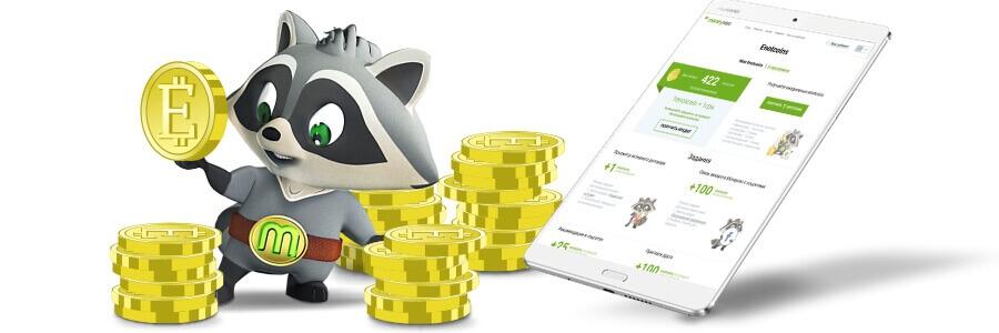 Moneyveo повышает кредитный лимит для постоянных клиентов