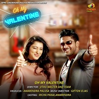 Oh My Valentine Songs Free Download, Richa Panai Oh My Valentine Songs, Oh My Valentine 2017 Mp3 Songs, Oh My Valentine Audio Songs 2017, Oh My Valentine movie songs Download