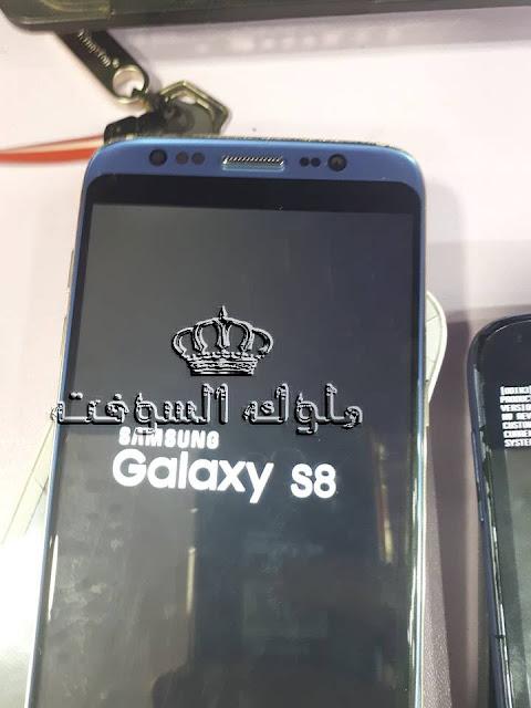 فلاشه حصريه جديده للكوبى samsung Galaxy S8