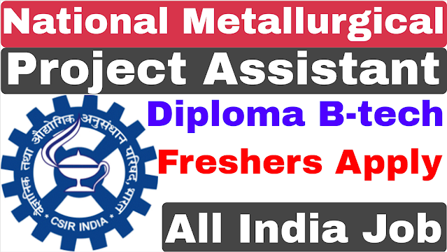 National Metallurgical Laboratory CSIR NML Project Assistant Recruitment 2021 | Diploma B-tech