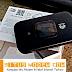 Inilah Harga MIFI Huawei E5577 Terbaru Menggunakan Prosesor HiSilicon Chipset 711 M
