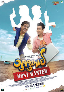 GujjuBhai Most Wanted (2018) Download Gujarati Full Movie 720p HDRip