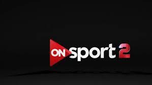 اون تايم سبورت on time sport2 2 للبث المباشر