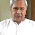 Odisha not to implement Ayushman Bharat