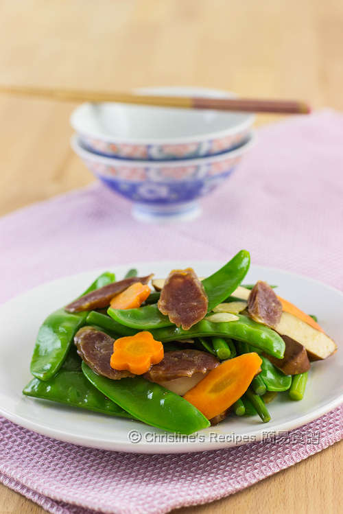 荷蘭豆炒臘腸 Stir-Fried Snow Peas with Lap Chang01