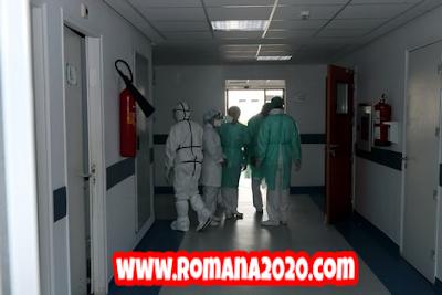 أخبار المغرب عدد مصابي فيروس كورونا المستجد covid-19 corona virus كوفيد-19 يتزايد .. الحصيلة الجديدة: 77 حالة