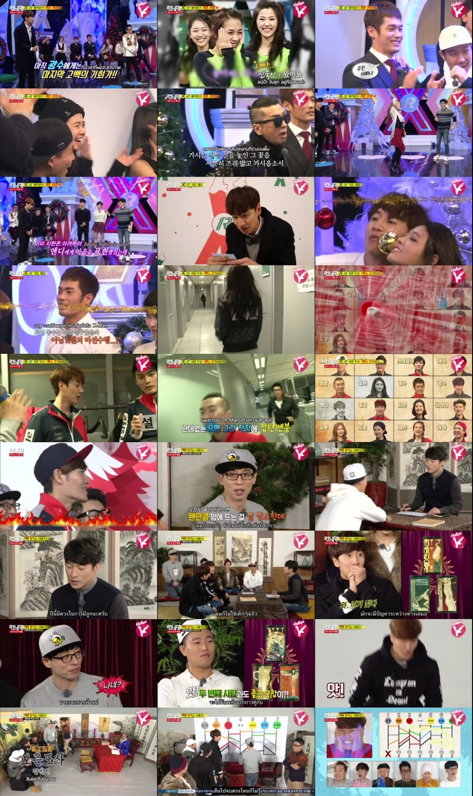 Runningman Sub Thai EP279