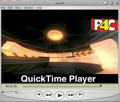 QuickTime Player 2016