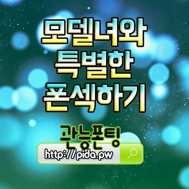김해여객터미널역프리미엄