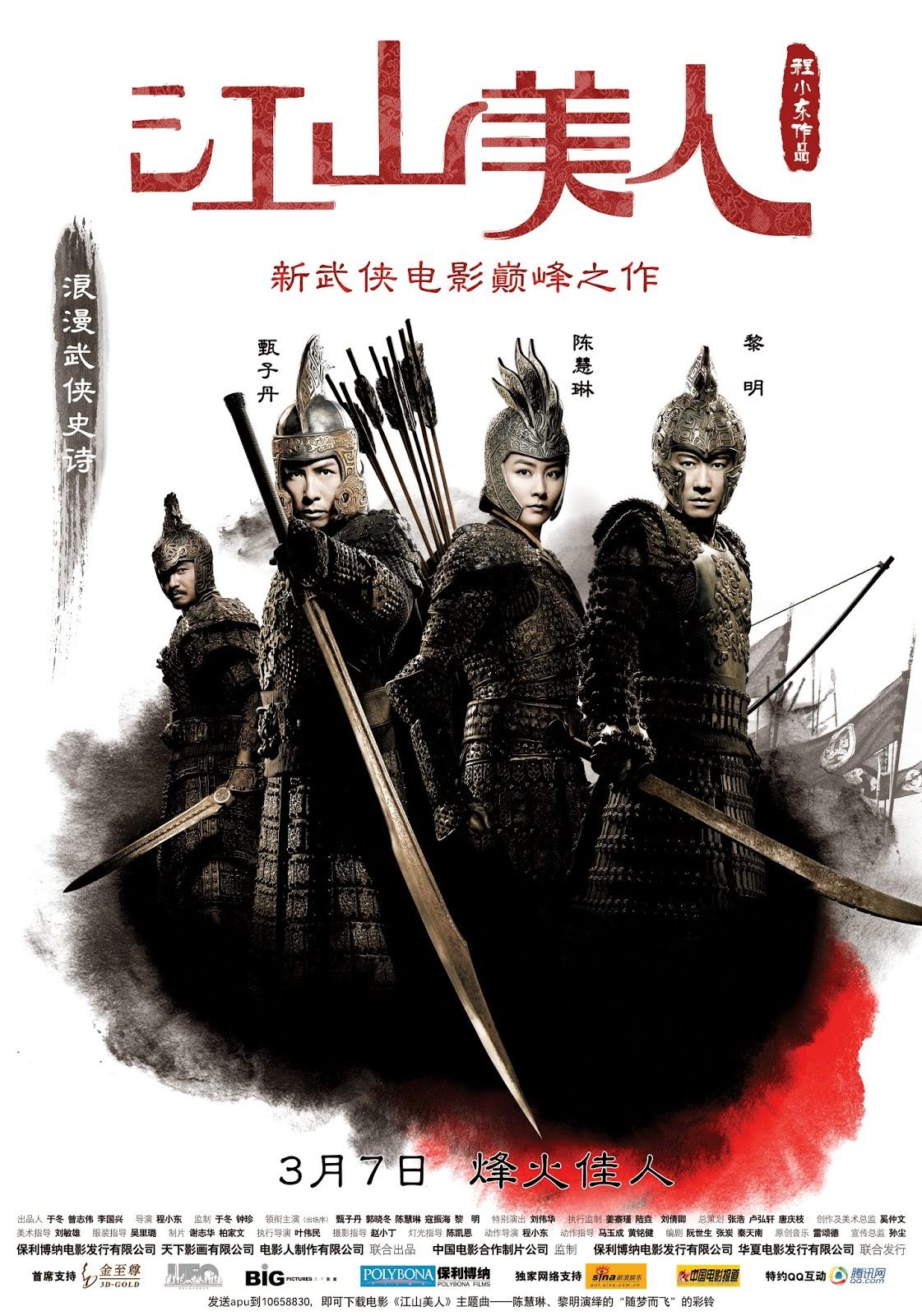 An Empress and The Warriors จอมใจบัลลังก์เลือด [HD][พากย์ไทย]