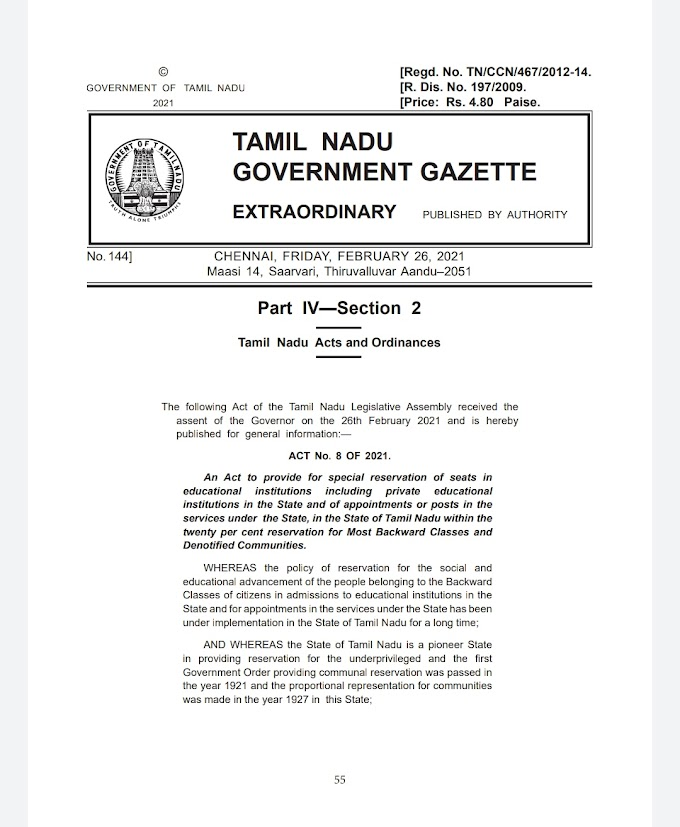 List of MBCs and DNCs - TN Govt. Gazette Released - Dated : 26.02.2021