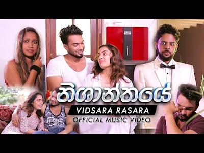 Nishanthaye Song Lyrics in Sinhala and English | නිශාන්තයේ |