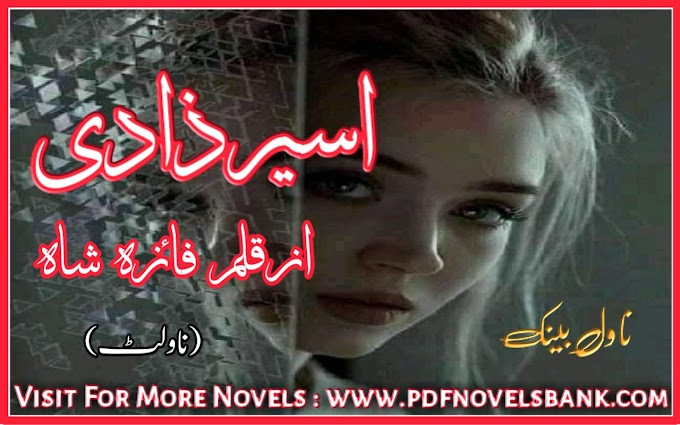 Aseer Zadi by Faiza Shah Novelette Complete Pdf Download
