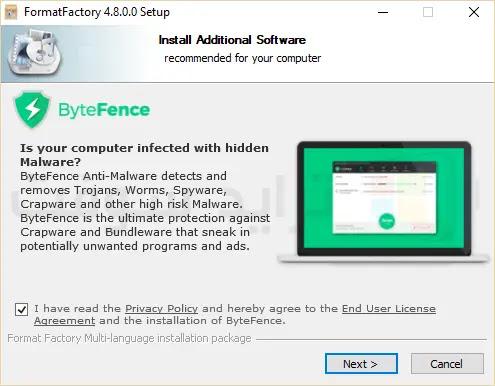 برنامج فورمات فاكتوري للكمبيوتر