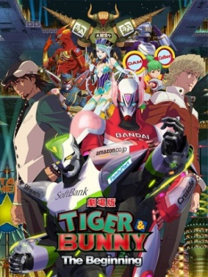 Tiger & Bunny The Beginning [Pelicula] [HD] [Sub Esp] [MEGA]