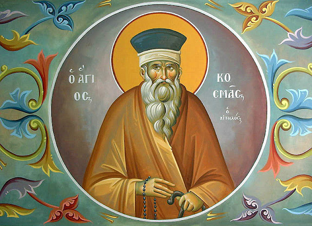 Οι Εκπαιδευτικοί της Αργολίδας γιορτάζουν τον προστάτη τους Άγιο Κοσμά τον Αιτωλό