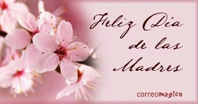 Imagenes para el Dia de La Madre con Mensajes del Dia de La madre