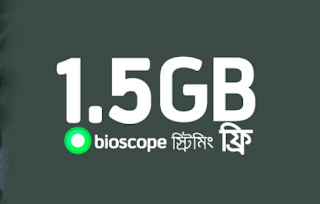 GP internet offer | Get 1.5GB internet data and free 1.5GB Bioscope data at 104Tk