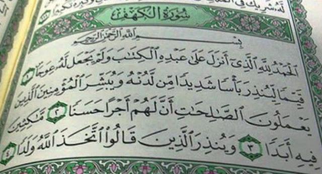 QS Al-Kahfi Lengkap Arab dan Terjemahan - Amalan Sunah Malam Jumat