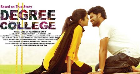 degree-college-telugu-full-movie-download
