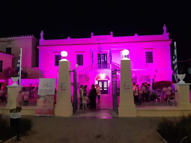 Ροζ θα φωταγωγηθούν τα Δημαρχεία σε Άργος και Ναύπλιο στα πλαίσια ενημέρωσης για τον καρκίνο του μαστού