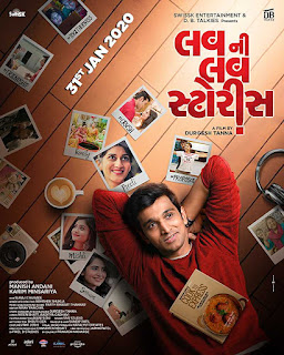 Luv Ni Love Storys (2020) Full Movie Download Gujarati 480p 720p HD
