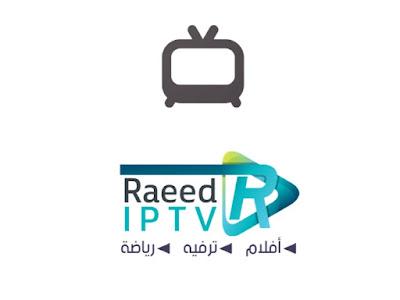 اخف واسرع تطبيق لمشاهدة القنوات العربية والعالمية وقنوات bein sport