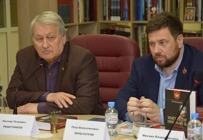 Leonid Reshetnikov, Pyotr Multatuli - books about Nikolas II