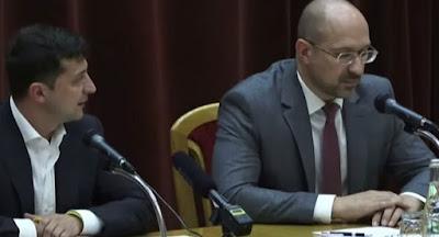 Главой Ивано-Франковской ОГА назначен менеджер Ахметова