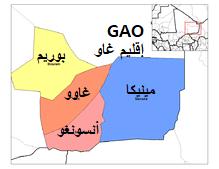 مدينة غاو ومشايخها جمهورية مالي